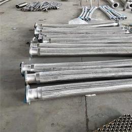 景县鑫鹏dn15金属软管 耐腐蚀 耐高温304不锈钢波纹管