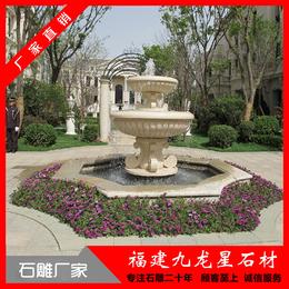 园林石雕水钵 欧式石材喷泉 庭院流水钵摆件