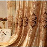 窗帘制作的15个基本方法,自己也可以做啦!