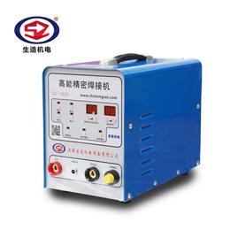济南冷焊机厂家生造SZ-1800高能精密不锈钢广告字厨房设备