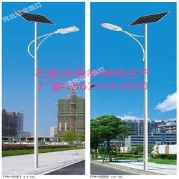 河间太阳能路灯厂家河间LED路灯价格