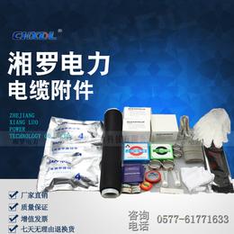 湘罗JLS-10-1.3高压电缆附件冷缩单芯直通型中间头