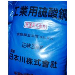硫酸铜厂家郑州硫酸铜厂家硫酸铜哪里有卖