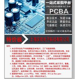 承接PCB研发样板焊接加工诚信企业