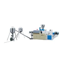热销盛凯瑞PVC造粒机生产线低价促销PVC冷风机造粒qy8千亿国际