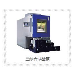 西安温湿度振动台三综合试验箱西安环科试验qy8千亿国际