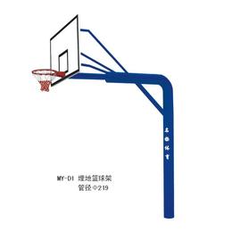名扬体育专业生产篮球架批发零售