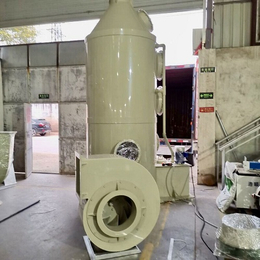 中山梅州广州PP酸碱废气中和塔