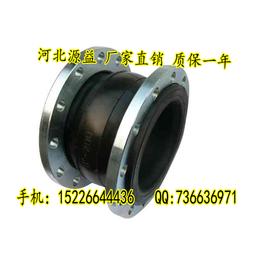 广西橡胶软接头|源益减震器批发|dn1600橡胶软接头