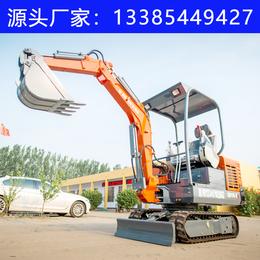 供应广东园林绿化休整用的微型挖掘机 山鼎小钩机