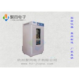 聚同振荡培养箱BS-2F全温度培养箱