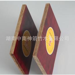 覆膜竹胶板 全薄帘实芯制作 密实度高 货真价实 厂家直销