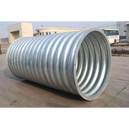 供应大口径拼接函管 大管径钢制波纹涵管 波纹钢管涵
