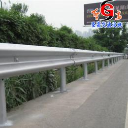 德宏圣高交通护栏板厂家销售道路防撞栏路侧挡车栏板