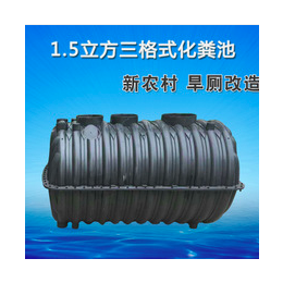河南开封洛阳郑州塑料三格化粪池厂家价格