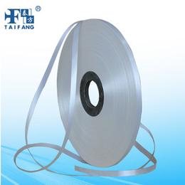 厂家生产销售pp发泡带 供应电缆绝缘带
