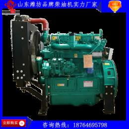 供应厂家直销价格优惠k4100d发电型柴油机现货供应