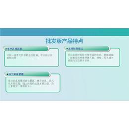 医药<em>行业软件</em>构成-奥林软件(在线咨询)-泰州医药<em>行业软件</em>