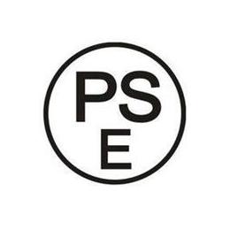 电池PSE认证及METI备案