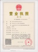 济南谷道网络科技公司
