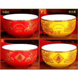 九十岁寿诞礼品陶瓷寿碗