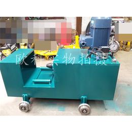 全自动液压校直机 钢筋液压校直机 特价销售钢筋修复机