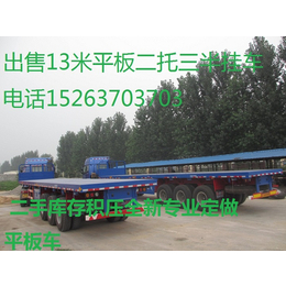 二手直板拖车二拖三欧曼天龙j6解放拖头重卡货车