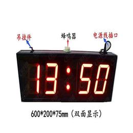 审讯温湿度时钟报价-审讯温湿度时钟-北京大荣亚太