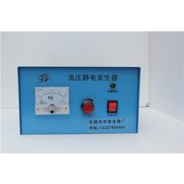 安徽静电产生器|静电产生器价格|无锡征实电子(推荐商家)
