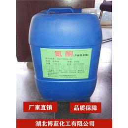 药用氮酮渗透剂生产厂家销售