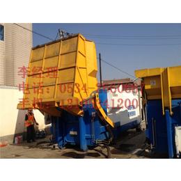 泰达环保(图),压缩式垃圾处理站,垃圾处理