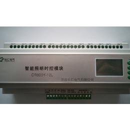 山东智能照明控制器生产供应