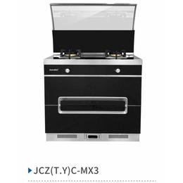 美炊集成k灶MX3透明玻璃头部不挡光