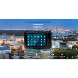 硕腾T101二代身份证 手持PDA 信息采集