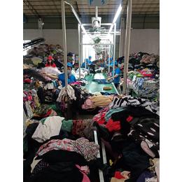广州衣加衣环保科技有限公司 项目负责人熊经理