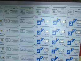工业采集物联卡工业终端设备专用物联卡