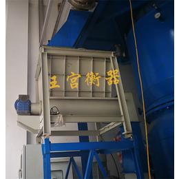 王宫衡器供应 螺旋给料机 螺旋输送机 流动型计量称重
