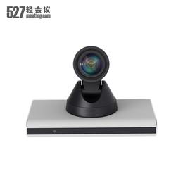 527轻会议云盒P20一体机中型会议室视频会议解决方案