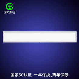 国力照明3C认证,空气洁净灯批发,空气洁净灯