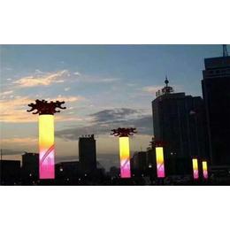 南京LED显示屏-LED显示屏安装-强彩光电厂家(优质商家)