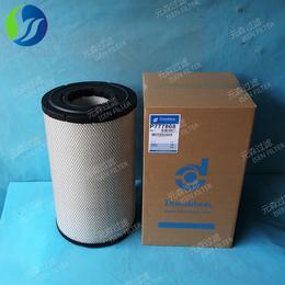 供应唐纳森P777868空气滤芯