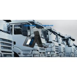 物流车载手持终端  数据采集终端 车船载终端  物流运输