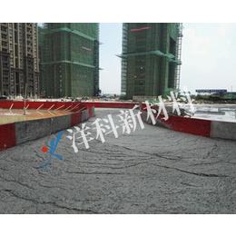 黄山轻集料混凝土-合肥洋科公司-屋面轻集料混凝土报价
