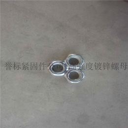 A石标牌镀锌高强度8级螺母生产厂家 高强度镀锌螺帽