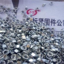 高强度镀锌螺母a高强度镀锌螺帽a高强度镀锌产品生产厂家