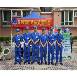 广西桂林有做家电清洗亏钱吗 家电清洗行业有没有搞头
