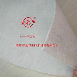 潍坊金双王防水材料-pvc防水卷材价格低