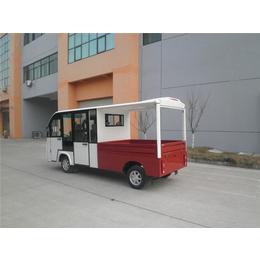 电动货车批发-凯特能源(在线咨询)-电动货车