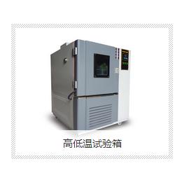 西安环科GDW-100 厂家直供小型高低温试验箱