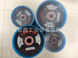 供应日本RESIBON威宝磨片WA36规格100_3_16